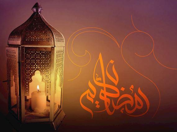 ramadan offer at yalumba